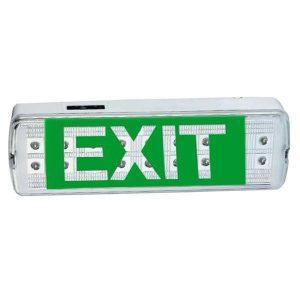Lampi de veghe si exit