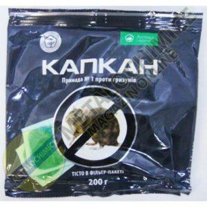 Otrava sobolani Korat pliculete cu gel verde 200g